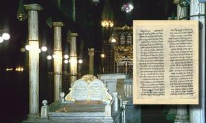 Interior of the synagogue and a Hebrew manuscript with Babylonian vocalization