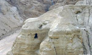 Caves of Qumran Scrolls