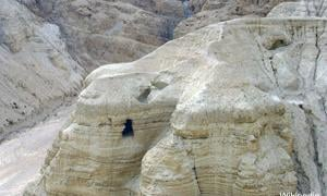 Caves of Qumran Scrolls