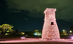 Cheomseongdae observatory at night, Gyeongju, South Korea.          Source: Ivan / Adobe stock