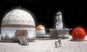 Chinese space exploration