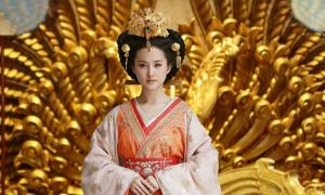 Was it Love or Witchcraft? The Magical Practices of Chinese Empress Chen Jiao