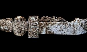 Chinese Votive Sword Found in Georgia