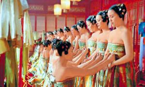 Chinese concubines in a harem