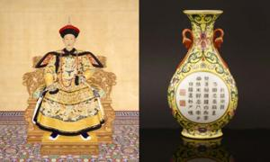 Left: The Qianlong Emperor (public domain). Right: The vase which was bought from a charity shop for £1 could sell for £80,000 (Picture: Sworders /BNPS)