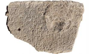 Christ Inscription Unearthed in Israeli Village