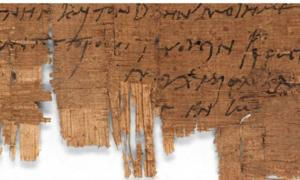 The Christian letter - papyrus P.Bas. 2.43 has been in the possession of the University of Basel for over 100 years. Source: University of Basel / Fair Use.