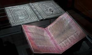 The Mysterious Codex Argenteus: Famed Silver Bible of the Goths