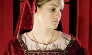 Eleanor, Countess of Desmond: Ireland's 'Forgotten' Heroine