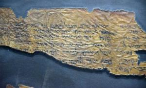 'Picture on the Box' for Dead Sea Scrolls Puzzle Found in DNA
