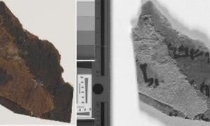The Dead Sea Scroll fragments, which originally were believed to be blank, but now new research has revealed ancient writing.           Source: University of Manchester