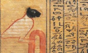 Decapitating Demons May Be the Oldest Fearsome Entities of Ancient Egypt