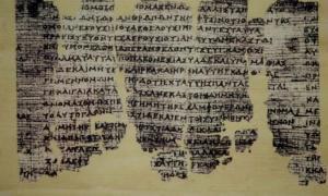 Section of the Derveni Papyrus