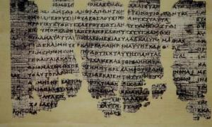 Section of the Derveni Papyrus