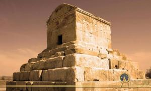 The tomb of Cyrus the Great