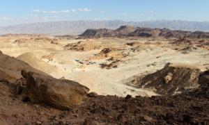 View of Timna Valley, Israel area of copper smelting study. Source: boris_sh / Adobe Stock.