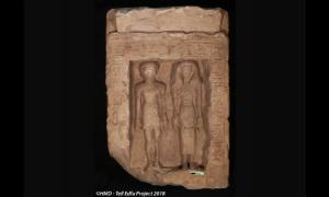 Limestone stela showing a man and woman standing next to each other, which shows signs of having been defaced.