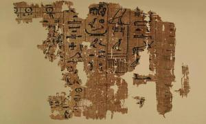 One of the papyri in the ancient logbook which documented some details on the later construction period of the Great Pyramid of Giza.