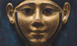 Ancient Egyptian eye makeup was protective and poisonous