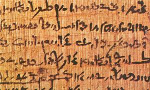 Papyrus (P. BM EA 10591 recto column IX, beginning of lines 13-17).