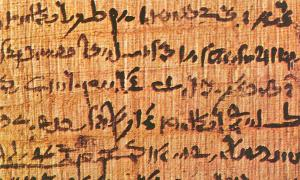 Papyrus (P. BM EA 10591 recto column IX, beginning of lines 13-17).