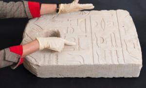 The Egyptian artifact / anchor shown with hieroglyphs found on the seabed. Source: Laura Lachman / Israel Museum
