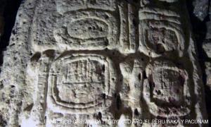 Ancient Maya Monument Hieroglyphs El Perú-Waka'
