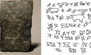 The 'Elephant Slab', (left) and sketched markings (right).