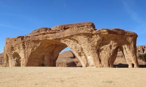 Five Arch Rock