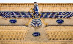 The Faravahar: The Ancient Zoroastrian Symbol of Iran