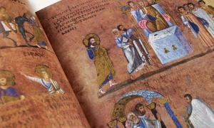 Fermented Urine Dye Discovered in One of the Oldest Illuminated Manuscripts