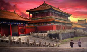 The Forbidden City of China