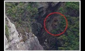 Mysterious, Giant Face Found on Cliff in Canada - Man-Made or Natural?