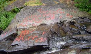 Glösa rock art.