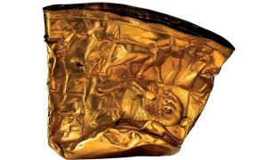 The Golden Bowl of Hasanlu