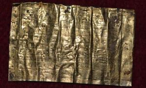 A gold curse tablet dating back to 4th century AD. Institute of Archaeology, Belgrade