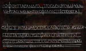 Wax diptycha or tablet, forming a schoolboy's Greek exercise book. The tablet contains two lines, written neatly above as a model and then copied twice betwen the ruled lines; the first line, and possibly the second, are from the poet Menander.