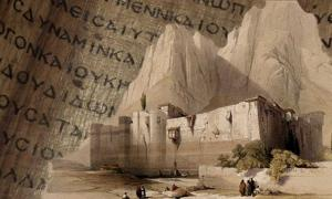 medicine, manuscript, Egypt, Hippocrates, Catherine, monastery, library, text, writing, palimpsest