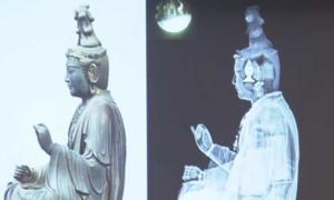 CT scan of Monju Bosatsu statue conducted by Nara National University.