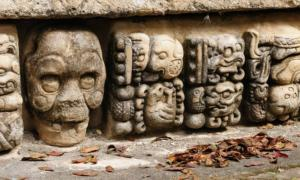Honduras Mayan city ruins in Copan. The picture presents detail of decorating walls of the temple.