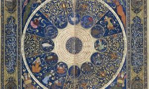 Horoscope of Prince Iskandar