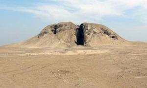 Huaca Partida