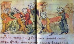 The Blinding of Vasilko of Terebovl from The Tale of Bygone Years/The Primary Codex. (15th Century).