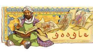 The August 7, 2018 Ibn Sina Google Doodle.