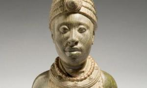 Figure of an Ife King