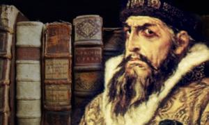 The Search for the Lost Library of Ivan the Terrible