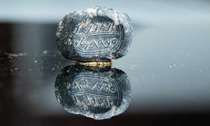 The 'Natan-Melech/Eved Hamelech' seal found in the City of David, Jerusalem.