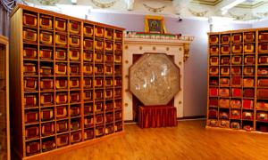 The Kangyur Written with 9 Precious Stones