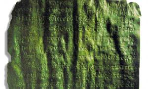 The Laguna Copperplate Inscription.