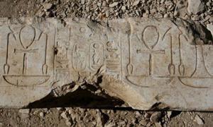 The base of the statue, which allowed to identify the remains the building discovered by Dr. Abu el-Ayun Barakat.
